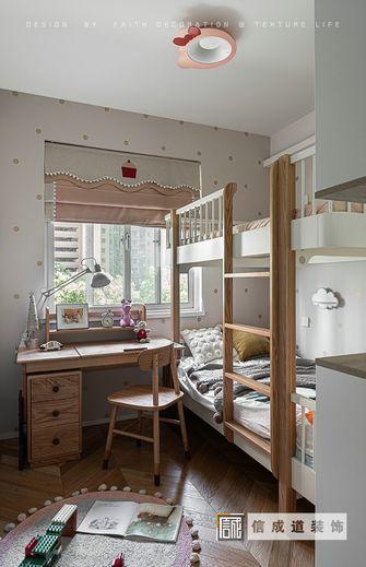 90平米三室两厅其他风格书房效果图