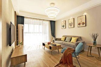 80平米日式风格客厅沙发装修效果图