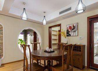 130平米三室两厅中式风格餐厅图片大全