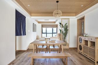 120平米三室两厅日式风格餐厅装修效果图