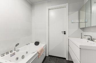 40平米小户型现代简约风格卫生间欣赏图