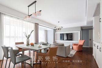 富裕型110平米四室两厅现代简约风格餐厅图