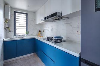 140平米四室一厅法式风格厨房设计图