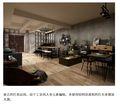 140平米四室三厅其他风格客厅效果图