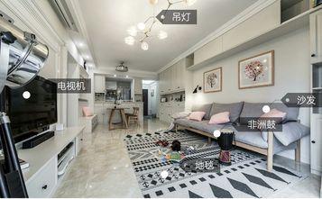 110平米三室两厅宜家风格客厅图片