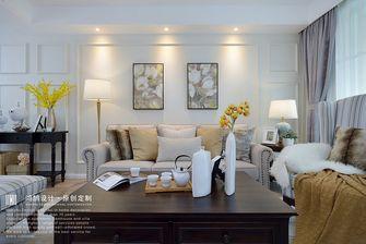 15-20万120平米三室两厅美式风格客厅装修图片大全