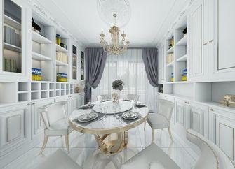 120平米四室两厅法式风格餐厅装修效果图