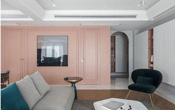 120平米三室两厅现代简约风格客厅设计图