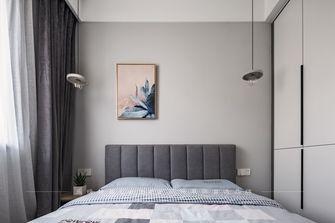 140平米四室五厅现代简约风格卧室装修效果图