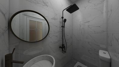 90平米三现代简约风格卫生间设计图