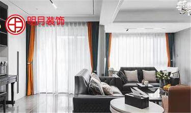 120平米三室三厅其他风格客厅图片大全