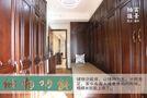 140平米四室两厅中式风格储藏室图