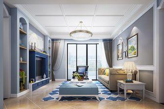 120平米四室两厅地中海风格客厅装修图片大全