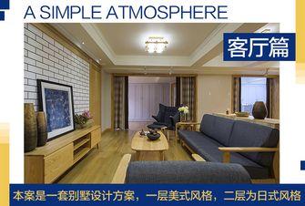 20万以上140平米四室四厅日式风格书房图片大全