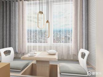 40平米小户型现代简约风格客厅装修效果图