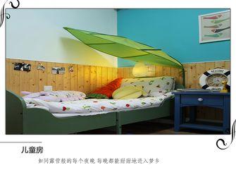 富裕型140平米三室两厅地中海风格儿童房欣赏图