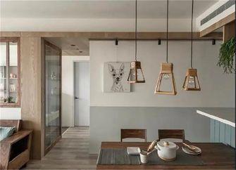 130平米三室一厅日式风格餐厅效果图
