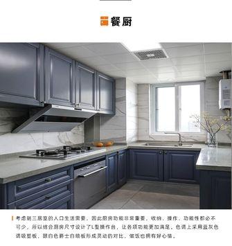 140平米三其他风格厨房装修效果图