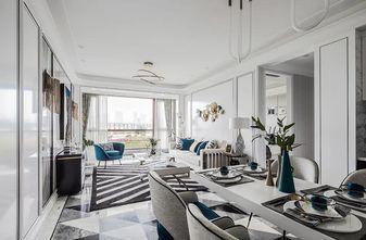 110平米三室两厅欧式风格客厅设计图