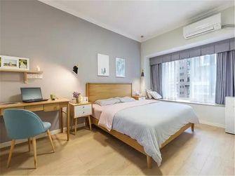 110平米三室两厅宜家风格卧室图片