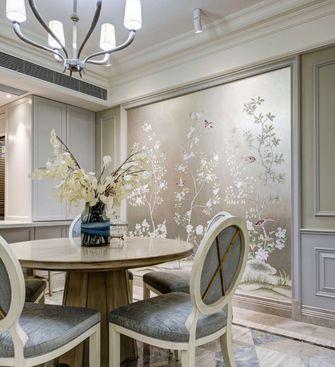130平米三室两厅欧式风格餐厅装修案例