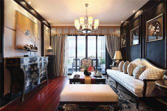 140平米四室四厅混搭风格客厅效果图