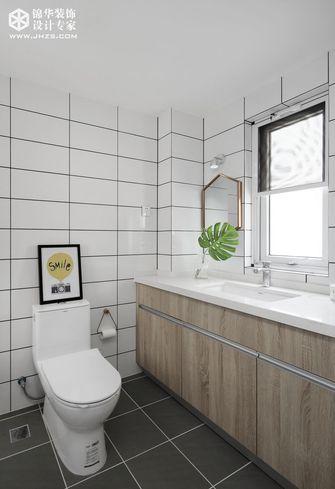 130平米三室两厅宜家风格卫生间欣赏图