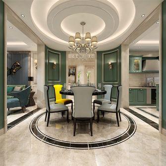 130平米三室两厅法式风格餐厅图