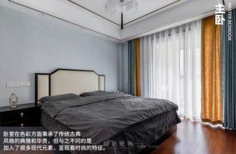 120平米四室两厅中式风格卧室效果图