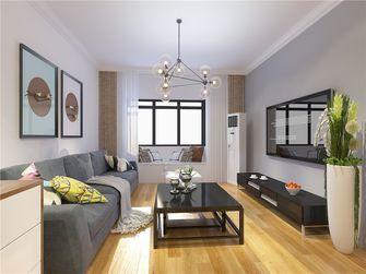 100平米三室五厅北欧风格客厅装修案例