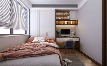 120平米三室两厅现代简约风格阳光房图