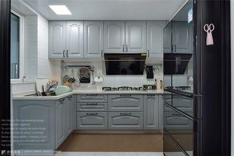 130平米三室两厅美式风格厨房装修案例