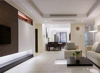 130平米三室一厅现代简约风格客厅效果图