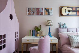 140平米三室一厅其他风格儿童房装修案例