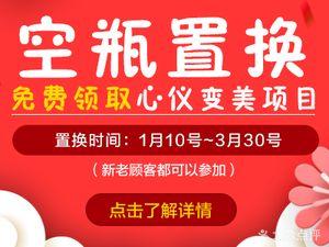 上海奉浦医院·医疗美容