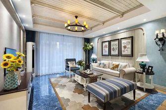 120平米四室两厅地中海风格客厅图片大全