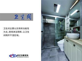 富裕型120平米三室一厅北欧风格卫生间装修效果图
