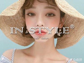 In Style 造型