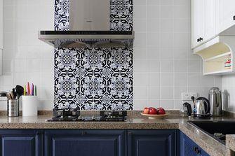 140平米一居室美式风格厨房装修图片大全
