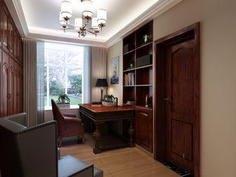 130平米美式风格书房装修案例