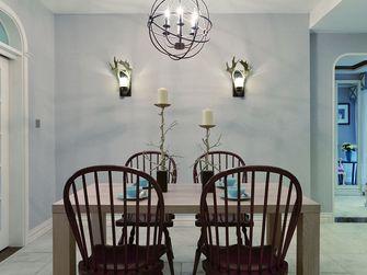 140平米四室三厅地中海风格餐厅装修效果图