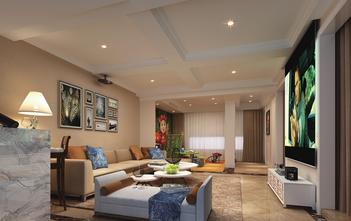 豪华型140平米三室两厅现代简约风格客厅图