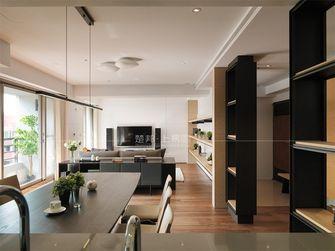 120平米三室一厅混搭风格客厅装修图片大全