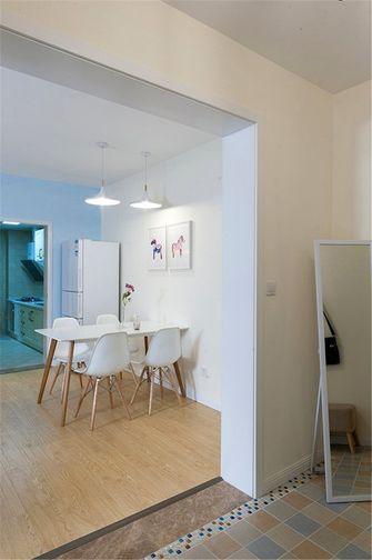 120平米三室两厅北欧风格餐厅装修案例