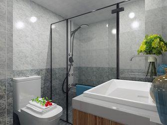 60平米现代简约风格卫生间浴室柜设计图