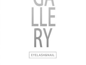 Gallery(美睫美甲专门店)