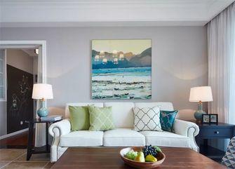 100平米四室一厅美式风格客厅效果图