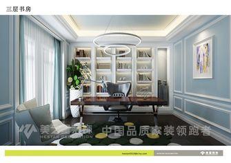 20万以上140平米别墅混搭风格书房橱柜装修图片大全