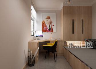 140平米四室两厅北欧风格书房设计图