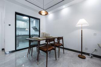 90平米三室两厅现代简约风格餐厅图片